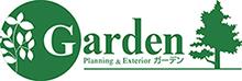 エクステリア・ガーデンニング